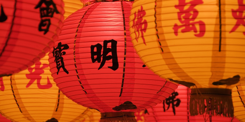 Make a Chinese Lantern in 9 Easy Steps